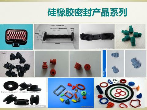 硅橡胶密封产品系列